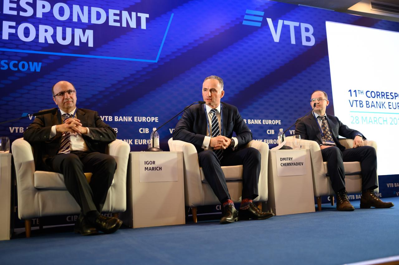 VTB Bank (Europe) SE holds the Correspondent Banking Forum